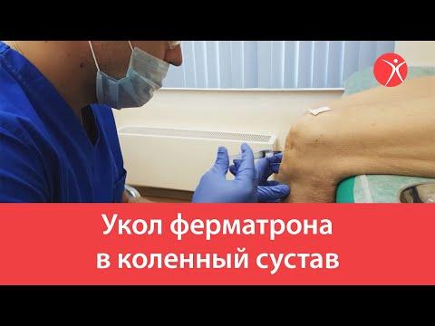 Физиопроцедуры при лечении позвоночника