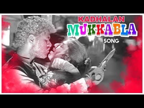Download mukkala mukkabala video song kadhalan movie songs prabhu hd file 3gp hd mp4 download videos