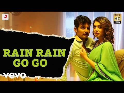 Rain Rain Go Go