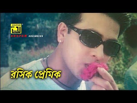 রসিক প্রেমিক | Shakib Khan | Purnima | Riaz | Badha | Movie Scene
