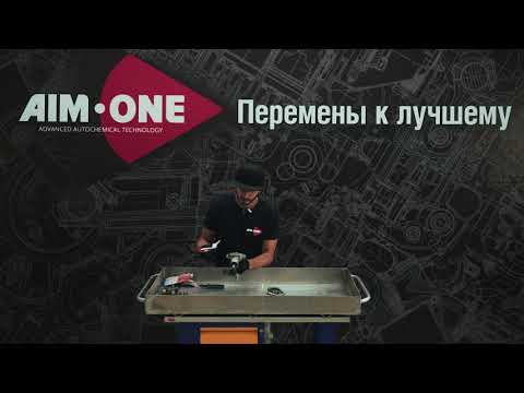 Герметик для прокладок Aim-One RED RTV Gasket Maker Neutral Type