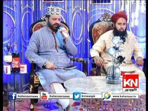Hai Teri Inayat Ka Dera ( Muhammad Abid Masoomi)