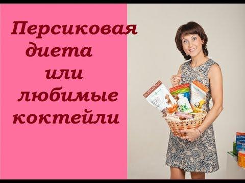 Салат из стеблей сельдерея рецепты для похудения в домашних условиях