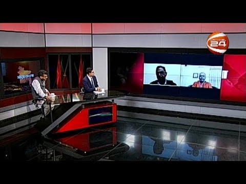 সারা বাংলা | ঝিনাইদহের রাজনীতি | 5 February 2021