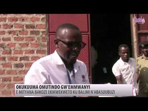 Gavumenti ekoze ekikwekweto Ku balimi b'emwanyi e Mityana