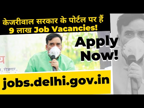 Gopal Rai ने बताया Arvind Kejriwal सरकार के Rozgar Bazar में है 9 लाख+ जॉब्स | Delhi Model