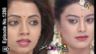 Naa Peru Meenakshi | 8th July 2019 | Full Episode No 1287 | ETV Telugu
