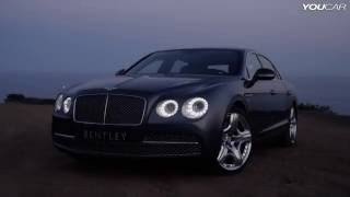 Bentley Flying Spur OFFICIAL Trailer