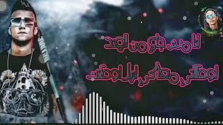 """مهرجان يا صباح الخنقه والعراك 2020""""غناء عصام صاصا"""" كلمات عبده روقه وتوزيع خالد لولو تحميل MP3"""