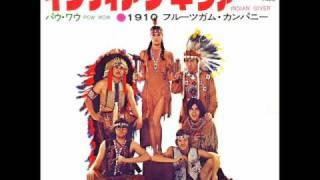 インディアン・ギヴァー/Indian Giver/1910 Fruitgum Company