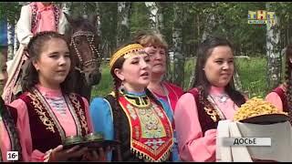 Программа праздника «Слет молодежи рода Катай» в Бутаево