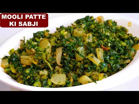 Mooli Patte Ki Sabzi | CookWithNisha