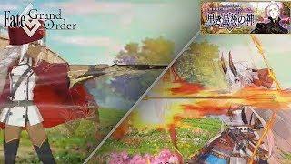 Lakshmibai  - (Fate/Grand Order) - [FGO] Tomoe VS Lakshmibai - Lostbelt 4 Yuga Kshetra