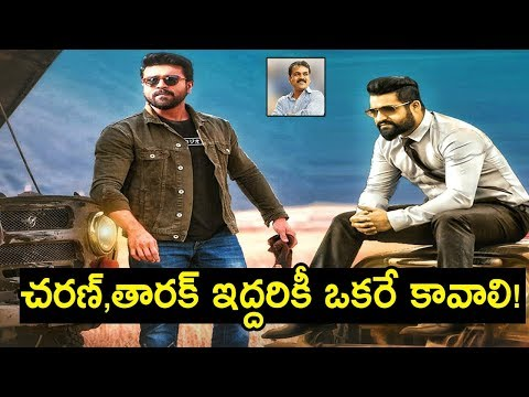 Koratala Siva Next Movie With Ram Charan Or Jr NTR? #RC14 |#NTR30 | #RRR Movie | Get Ready