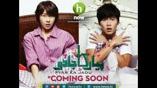 h now tv dramas pyar ka jadu episode 11 - TH-Clip