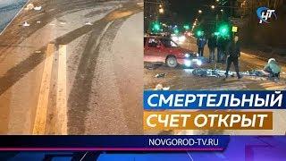 В Великом Новгороде в столкновении с автомобилем насмерть разбился мотоциклист
