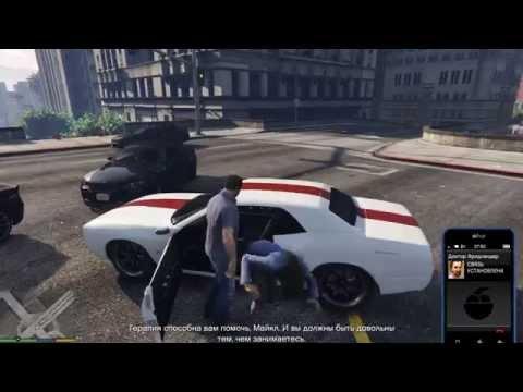 Grand Theft Auto V - Сюжет 15 - VspishkaGame [PC 60 fps 1080p]