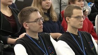 В Великий Новгород съехались школьники со всей страны для совместного покорения виртуальных вершин