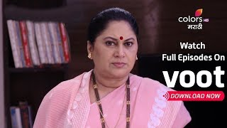 colors marathi ghadge and soon full episodes - ฟรีวิดีโอ