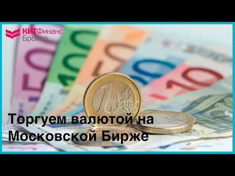 Зарабатывать без риска на вложенные деньги