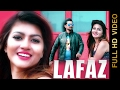 LAFAZ (Full Video) || SURINDERJIT MAQSUDPURI || VALENTINES DAY SPECIAL | Latest Punjabi Songs 2017