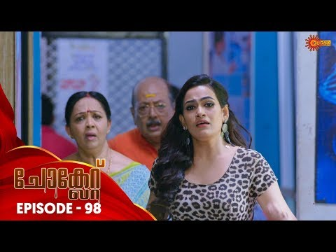 Chocolate - Episode 98 | 8th Oct 19 | Surya TV Serial | Malayalam Serial mp3 yukle - mp3.DINAMIK.az