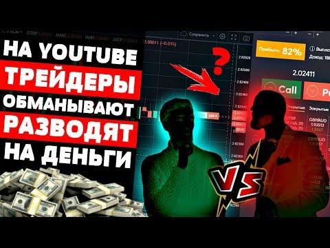 Алексей фридман бинарные опционы