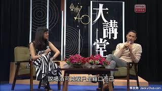 金曲40大講堂 - 張學友篇【學習.擁友】