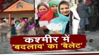 Jammu and Kashmir Panchayat election first phase underway