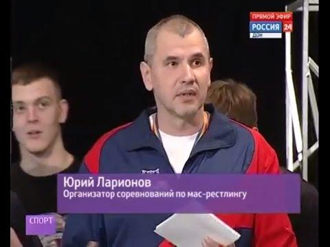 Юрий Ларионов о мас-рестлинге в телепередаче «Спортклуб с Мариной Вангели»