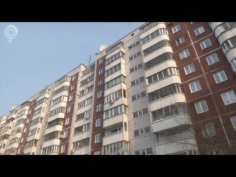 В Новосибирске собственники квартир подозревают УК в подделке протоколов общего собрания