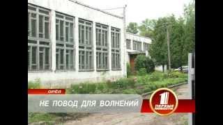 Школа в Малой Куликовке - не повод для волнения.