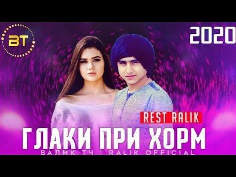 REST Pro (RaLiK) - Глаки при хорм (Клипхои Точики 2020)
