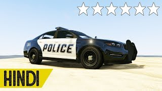 Can We Get 6 Stars Police? | GTA 5 Online