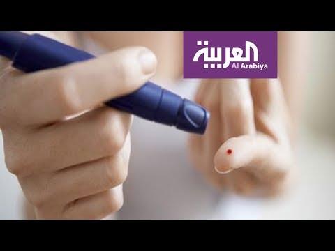 العرب اليوم - شاهد: رمضان فرصة ذهبية لمرضى السكري