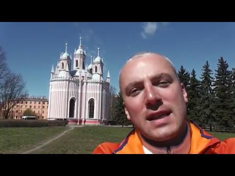 Храм моряков санкт петербург