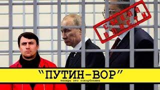 Неприкрытая цензура путинского режима [Смена власти с Николаем Бондаренко]