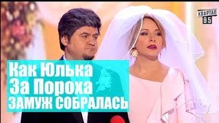 Ржака про Порошенко, Тимошенко и Ляшко Зал смеялся до слез