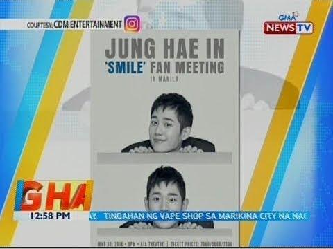 [GMA] BT: Korean actor Jung Hae In, pakikiligin ang kanyang Pinoy fans