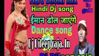 Iman dol jayenge Dj Dileep raja rudrapur Dala - YouTube