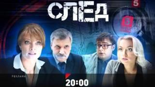 Sivera Sivera след 10 сезон список серий материал