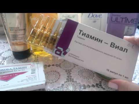 """""""Волшебные"""" витамины для волос B1, B6 и B12"""