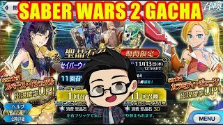 Space Ishtar  - (Fate/Grand Order) - Saber Wars 2 Pick Up Summon! Space Ishtar & Calamity Jane!! 【Fate/Grand Order】