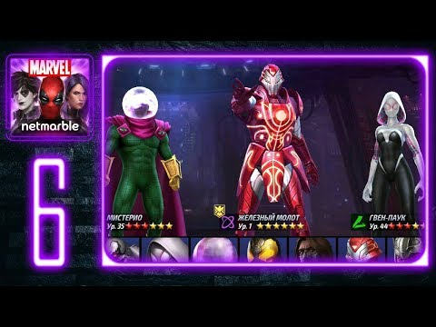 MARVEL Future Fight - Gameplay Walkthrough Part 6 (IOS / ANDROID)