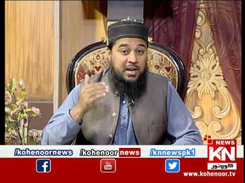 Istakhara 11 February 2021 | Kohenoor News Pakistan