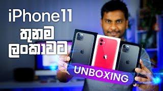 iPhone 11 | 11 Pro | 11 Pro Max in Sri Lanka