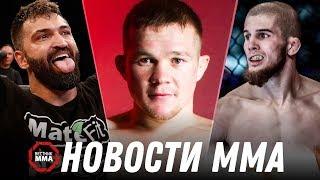 Раисов выбыл из ACB JJ 14, Арловский выступит на UFC в Москве, Рашид Юсупов сломал челюсть