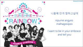 Rainbow -  Sunshine [Hangul/Romanization/English] Color Coded High Quality Mp3