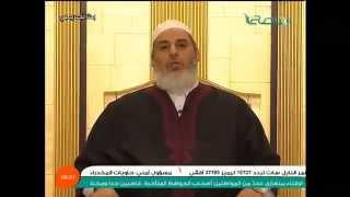 الحلقة السادسة من برنامج ( يقولون قال رسول الله - صلى الله عليه وسلم - )