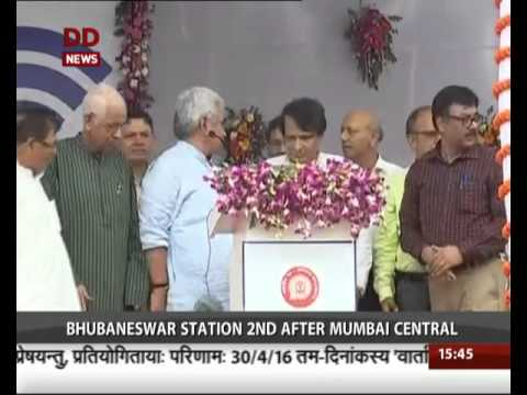 रेल मंत्री सुरेश प्रभु भुवनेश्वर रेलवे स्टेशन पर सभी के लिए तेजी से वाईफ़ाई का शुभारंभ किया
